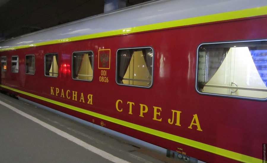 Different Classes on the Red Arrow  Train