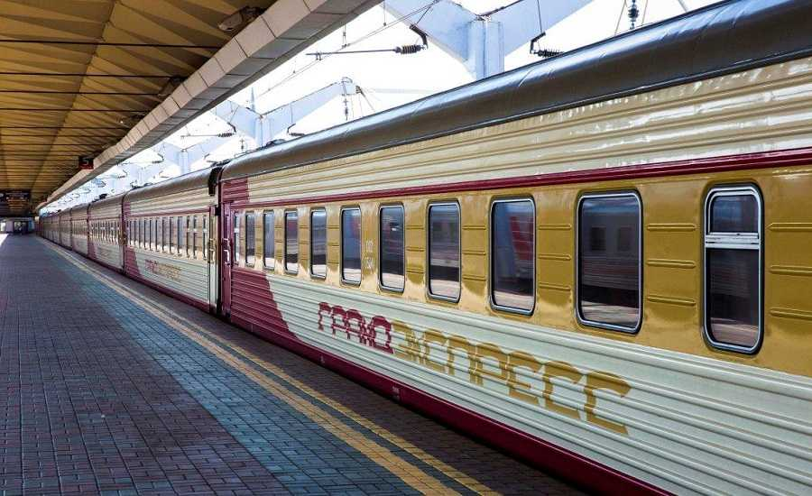 The Grand Express Train
