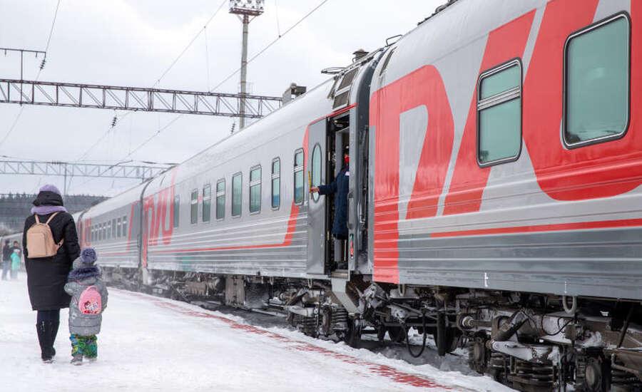 Non-branded train