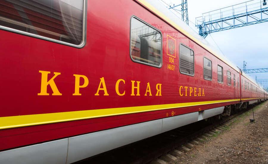 Red Arrow train