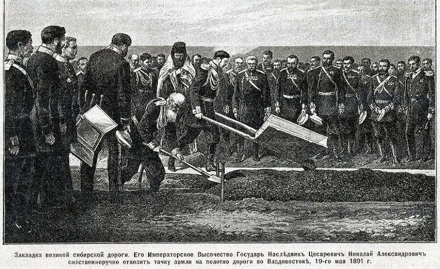 Transsib in 1891