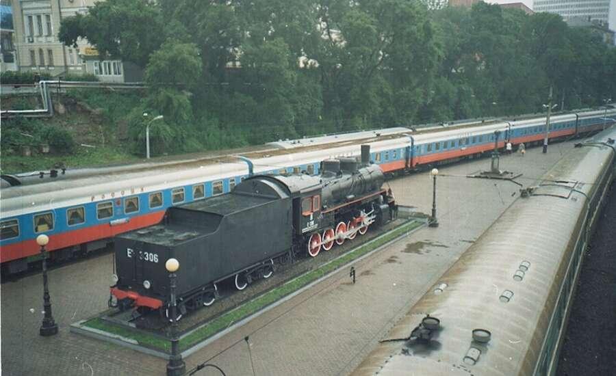 The Trans-Siberian Railway, The Rossia