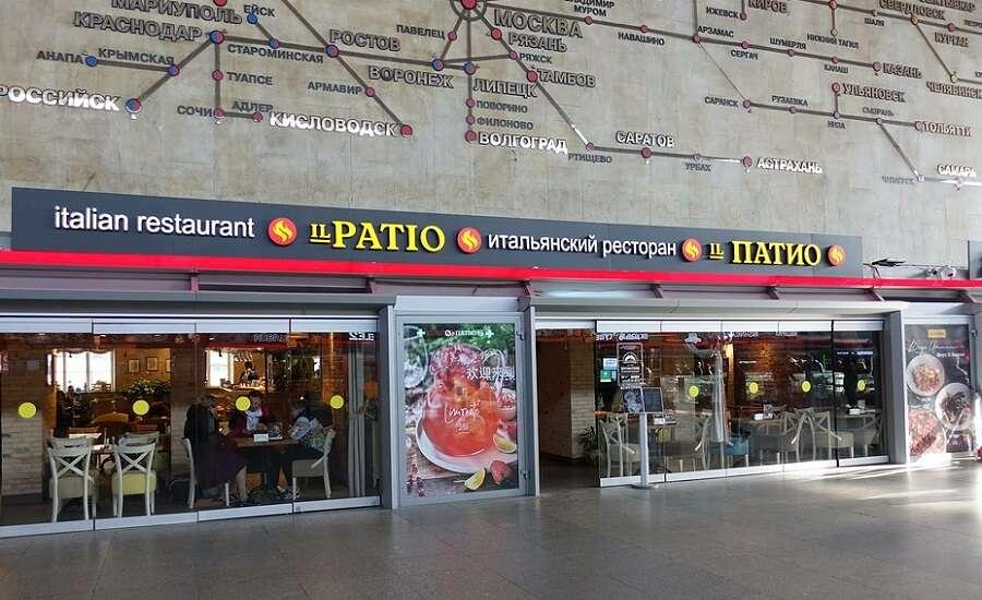 4 Family Friendly Things To Do In Moskovsky Train Station - Restaurant