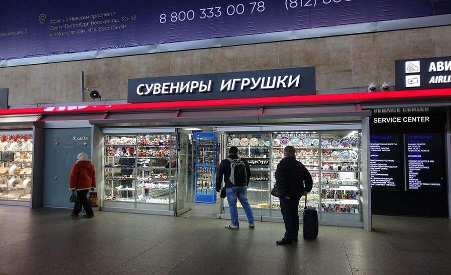 4 Family Friendly Things To Do In Moskovsky Train Station - Vosstaniya Station