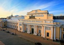 Jewish Heritage, Major City Highlights & Peterhof