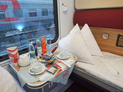 Moscow - Berlin - Paris train