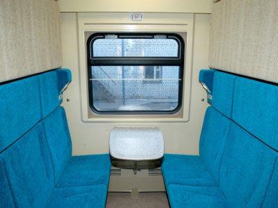 Pomorie (Severodvinsk) train