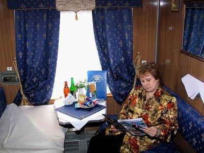 Yantar train