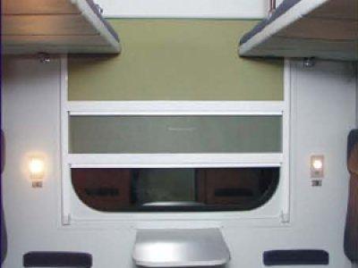 Capital Express train