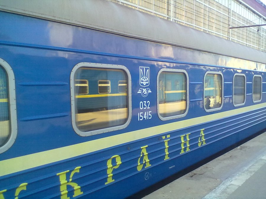 Kiev Moscow train tickets online Capital Express train Ukraina train
