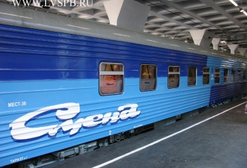 Smena-A.Betankur train