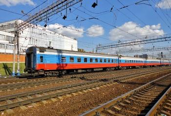 Rossiya train