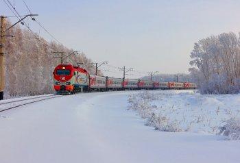 Kuzbass train